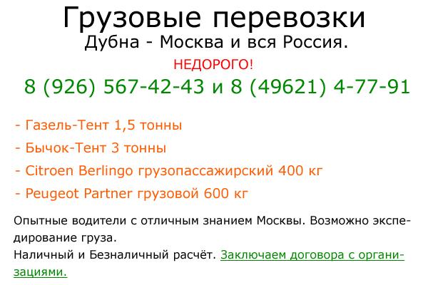 Молодежные православные знакомства vbulletin архангельские сайты знакомства new topic